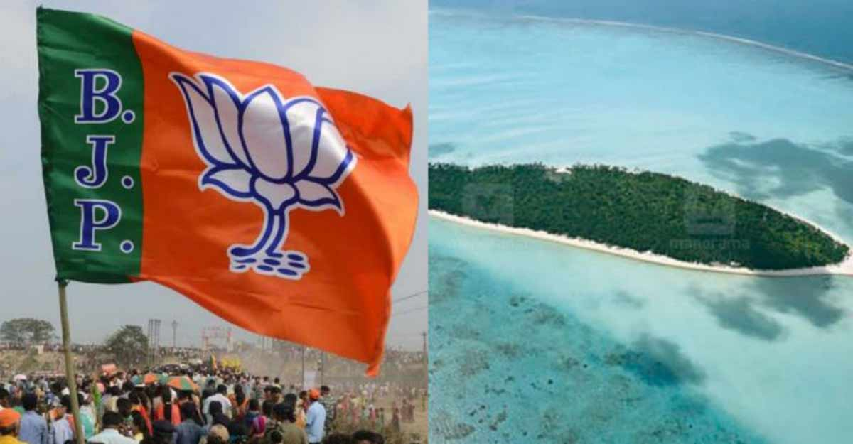 What's happening in Lakshadweep Islands, why are people protesting against  the Administrator? | The Hindustan Gazette